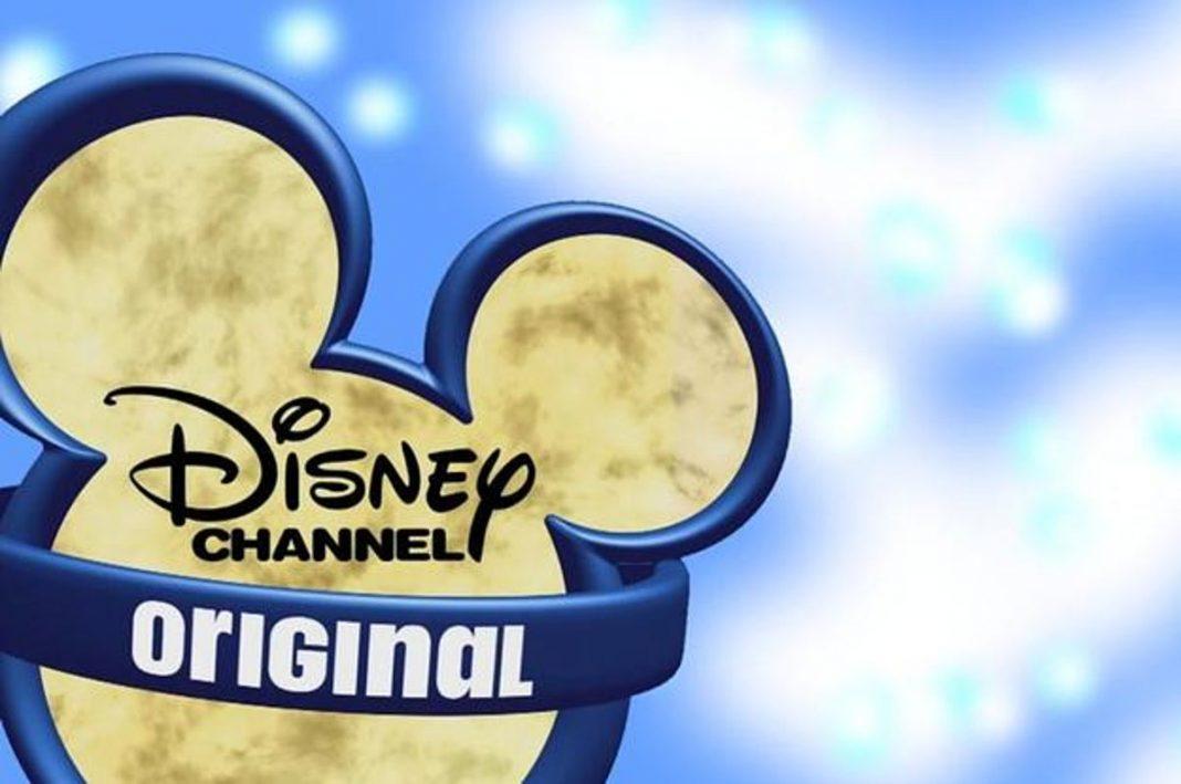Disney Channel saldría del aire