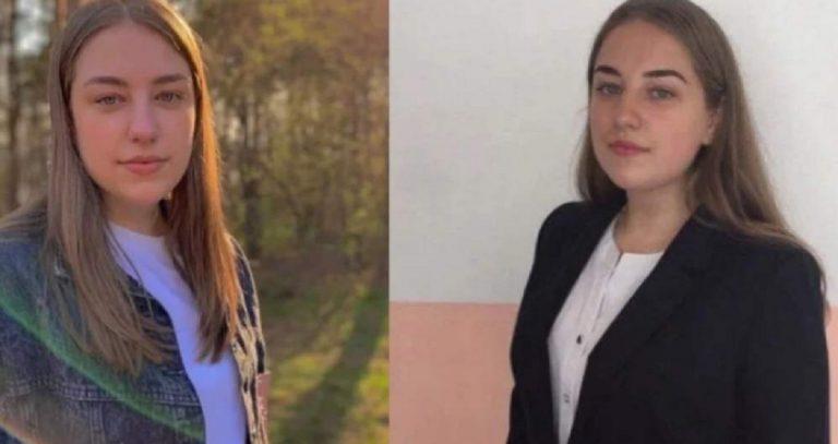 Joven mata, descuartiza y tira por el inodoro los restos de su novia de 21 años