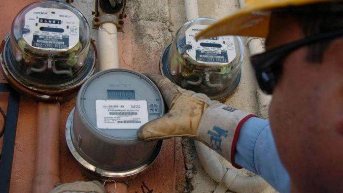Aumento energía eléctrica Honduras