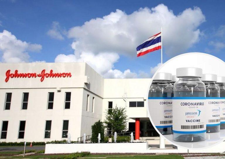 Vacuna de J&J protege ocho meses y es efectiva contra variante Delta