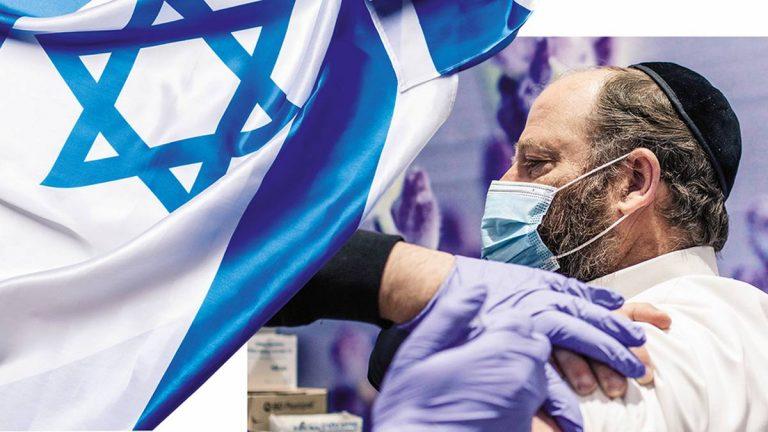 Israel empieza a aplicar tercera dosis de Pfizer a mayores de 60