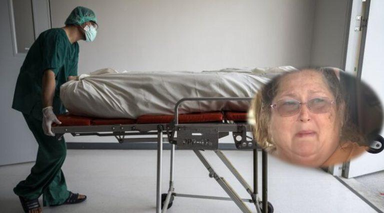 Mujer sale de la UCI y al llegar a casa halla a su esposo muerto
