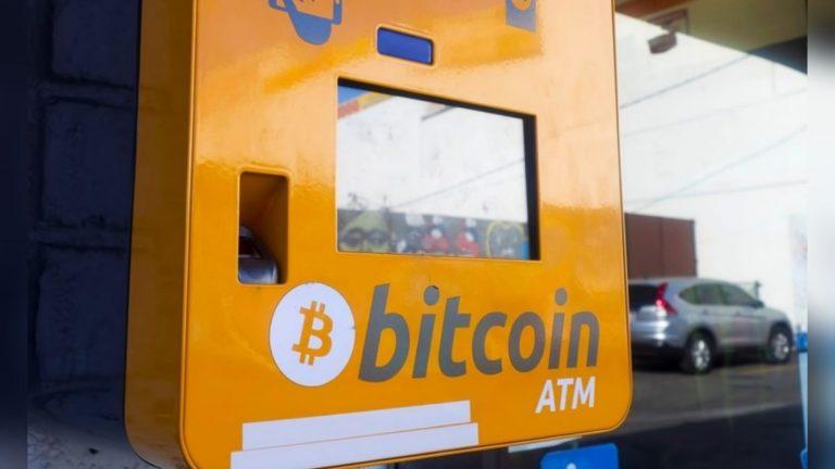 Inauguran primer cajero automático de criptomonedas en TGU