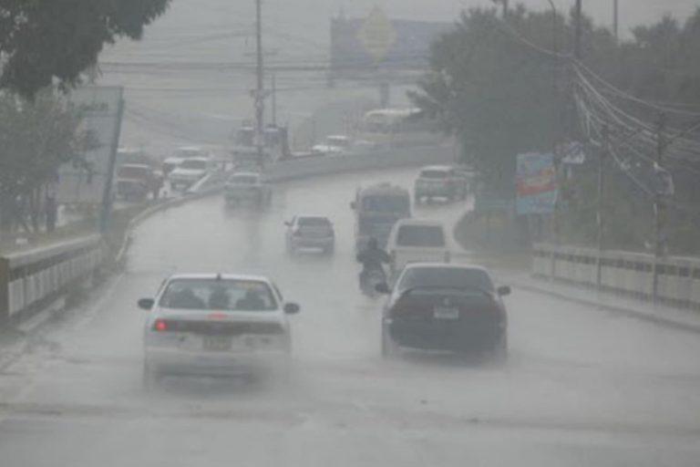 CLIMA DE ESTA TARDE: lluvias en casi toda Honduras