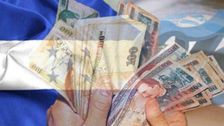 Cepal: Honduras cerrará 2021 con crecimiento económico del 5 %