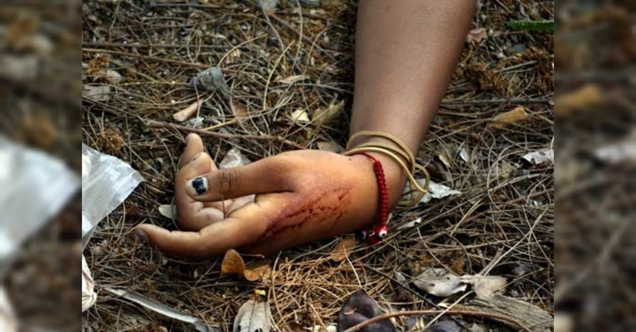 feminicidios Honduras crimen organizado