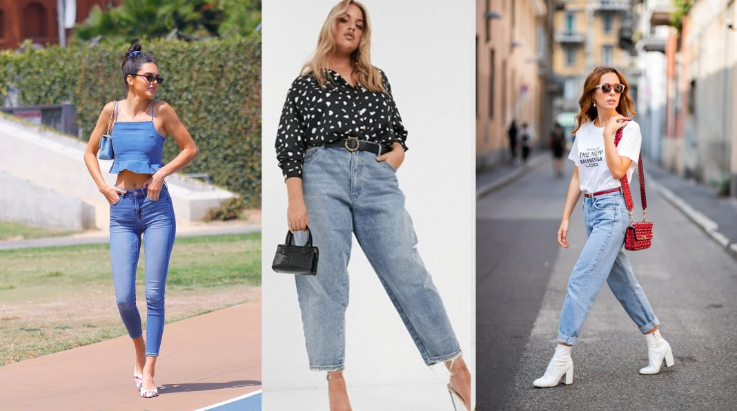 Jeans según tu figura